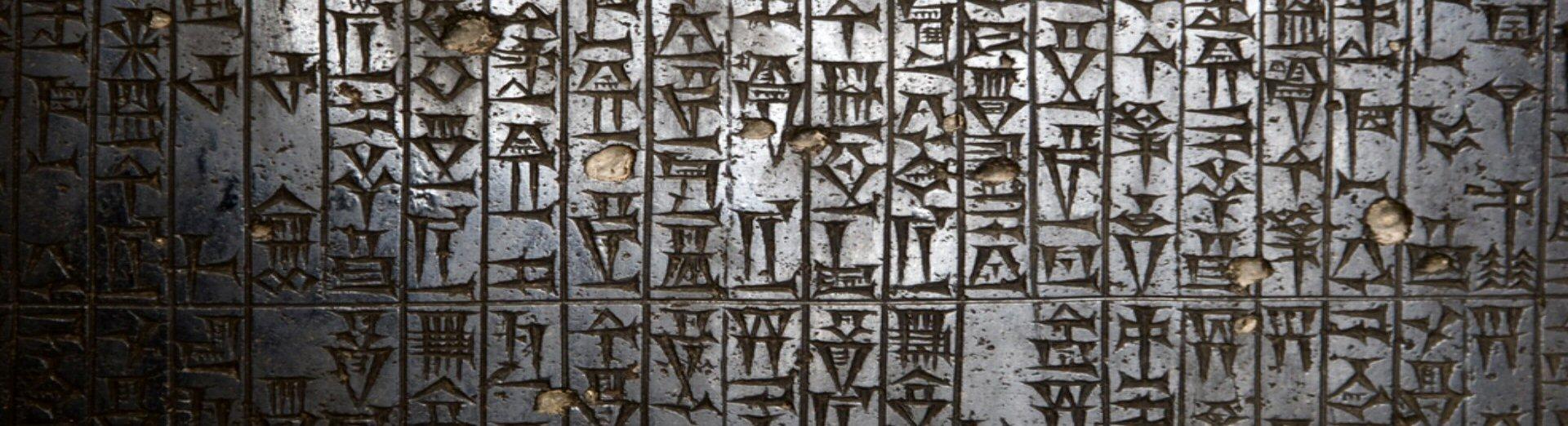 97-letteratura assiro babilonese